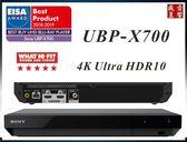 盛昱音響 - SONY 4K 藍光播放器 UBP-X700 4K升頻最高達60p  - 免運費直送到府