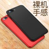 蘋果7手機殼iPhone8/8Plus保護套硅膠