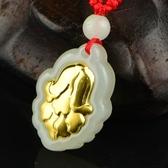 金鑲玉項鍊 和闐玉吊墜-白菜造型生日情人節禮物男女飾品5款73gf6【時尚巴黎】
