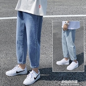直筒牛仔褲男士秋季韓版潮流闊腿九分百搭寬鬆潮牌休閒長褲子