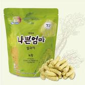 韓國 智慧媽媽 BEBECOOK 蔬菜米棒