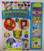 [COSCO代購] W1278699 經典卡通兒童有聲書 ( 外文書 )