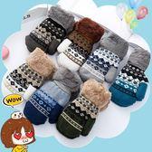 【全館8折】兒童毛線手套加絨加厚男童女童冬季保暖掛脖手套