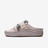 Nike Offline [CJ0693-200] 男鞋 運動 涼鞋 拖鞋 柔軟 舒適 日常 經典 潮流 穿搭 粉紅