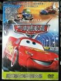 挖寶二手片-B14-正版DVD-動畫【Cars汽車總動員】-迪士尼 國英語發音( 直購價)
