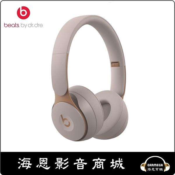 【海恩數位】美國 Beats Solo Pro Wireless 頭戴式降噪耳機 灰色