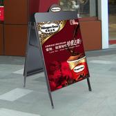 海報架展示架 立牌雙面廣告牌戶外防風 戶外宣傳廣告牌海報架子展架板立式落地式展示牌A型雙面