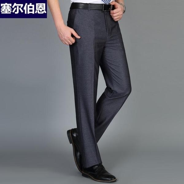 西裝褲西褲男士春夏季薄款中年商務正裝上班直筒寬鬆休閒長褲子 雲朵走走