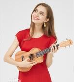 烏克麗麗孩比特兒童小吉他玩具可彈奏仿真樂器男女孩初學者琴寶寶尤克裏裏YXS 新年禮物