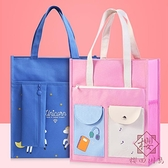 補習袋手提袋帆布手拎書大容量男女兒童書包裝【櫻田川島】