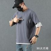 夏季潮流短袖T恤男寬鬆加肥加大碼胖子五分袖假兩件半袖上衣 EY11377 【MG大尺碼】