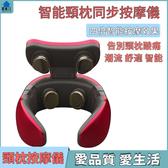 按摩放鬆解壓舒適頸椎儀智慧脈衝多功能護頸儀器頸部按摩儀充電頸椎按摩器送老人送長輩禮品
