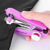 便攜式迷你小型手持縫紉機簡易家用多功能袖珍手工手動微型裁縫機 LannaS