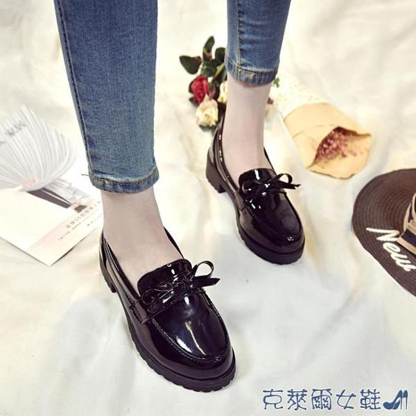 娃娃鞋 2021春秋新款套腳樂福鞋平底學生單鞋粗跟英倫小皮鞋百搭工作女鞋 快速出貨