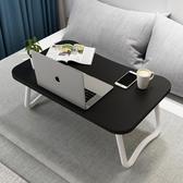 床上電腦桌懶人書桌宿舍小桌子學生筆記本電腦桌可折疊桌(快速出貨)