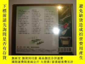 二手書博民逛書店鄧麗君器樂大全罕見環保木盒精裝3CD未開封 汽車音響專用碟225