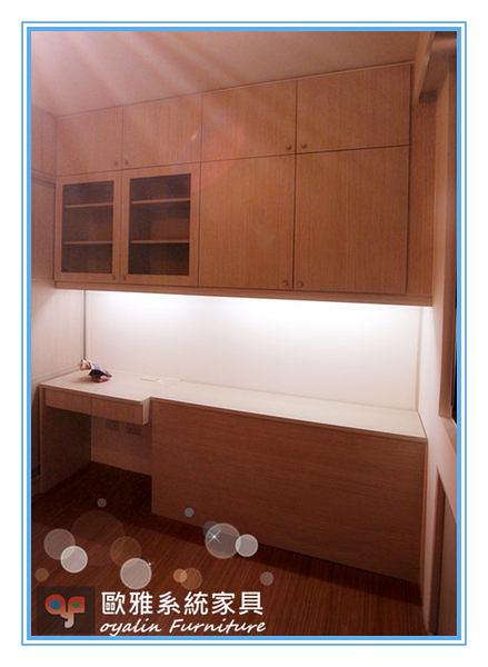 【歐雅系統家具】系統家具 系統收納櫃 書桌設計