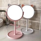 雙面旋轉化妝鏡 貓耳朵 鏡子 公主鏡 吊飾 飾品 收納盒 梳妝鏡 補妝鏡 桌面✭慢思行✭【Z042】