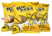 【吉嘉食品】日香 鮮切香脆薯條(原味) 600公克 [#600]{4710953084380}