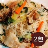 【鮮食優多】好客媽媽 客家炒米粉2包(純米米粉)
