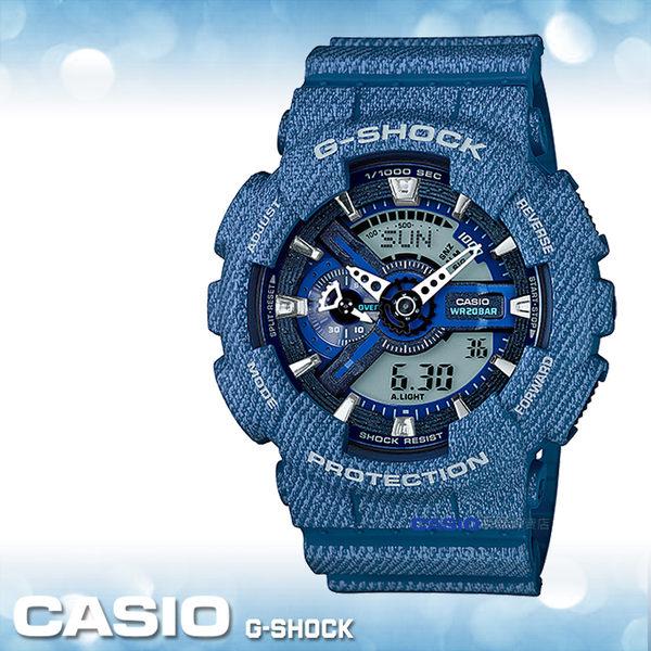 CASIO 卡西歐 手錶專賣店 G-SHOCK GA-110DC-2A 男錶 橡膠錶帶 抗磁 耐衝擊構造 世界時間