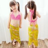 兒童泳裝 2020女寶寶韓版分體比基尼溫泉中小童美人魚三件套