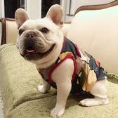 法斗洋裝背心T恤夏裝寵物服裝狗狗夏款巴哥薄款兩腳套頭胖狗服飾 【快速出貨八五折鉅惠】