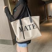 托特包網紅ins超火大容量包包女2020流行新款潮韓版百搭側背時尚托特包 童趣屋