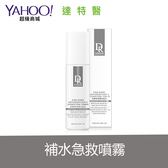Dr.Hsieh達特醫 松樹皮保濕化妝水 120ml