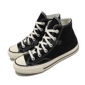 Converse 休閒鞋 Chuck Taylor All Star 70 黑 米白 童鞋 中童鞋 帆布鞋 運動鞋 【ACS】 368983C