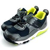 《7+1童鞋》 中童  日本月星  MOONSTAR 魔鬼氈 透氣  運動鞋 C423  銀灰色
