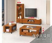 {{ 海中天休閒傢俱廣場 }} F-39 摩登時尚 臥室系列 102-2  樟木色6尺電視櫃