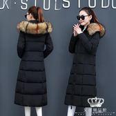 鋪棉外套 大毛領女長款修身加厚韓版羽絨外套