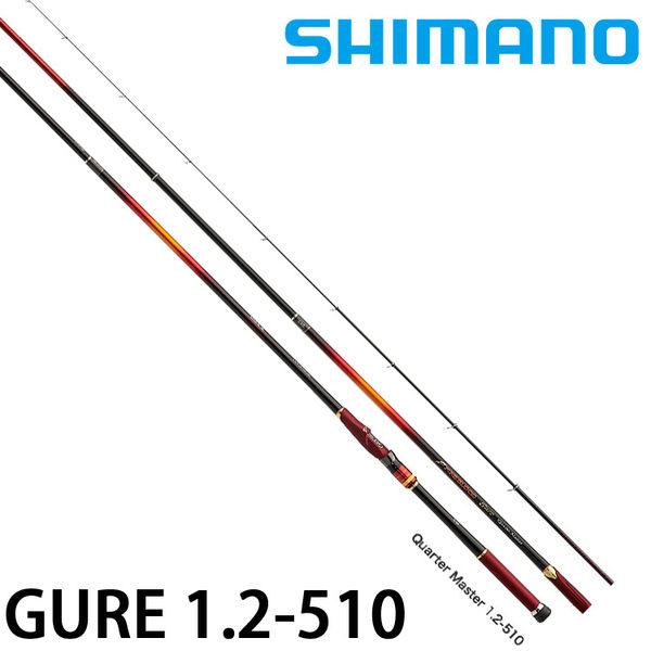 漁拓釣具 SHIMANO FIRE BLOOD GURE QUARTER MASTER 1.2-510 (磯釣竿)