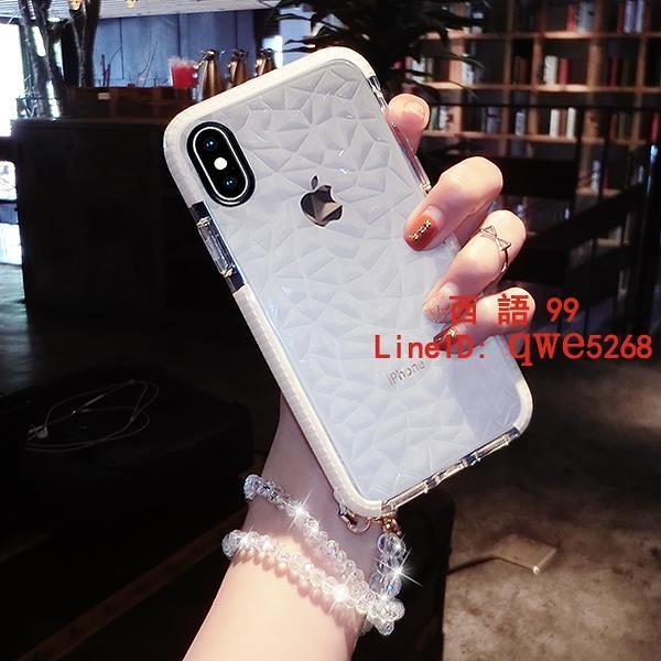 手機殼蘋果12新款iPhone11女pro菱形鉆石紋x/xs/max/xr/7【西語99】