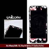 黑底唯美乾燥玫瑰 滿版玻璃膜 玻璃貼 保護貼XS Max XR X XS 8 8plus 7 7plus 6 6s Unicorn手機殼