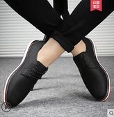 秋冬季加絨棉鞋男士英倫增高商務休閒小皮鞋百搭韓版潮流男板鞋子 優拓