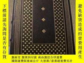 二手書博民逛書店【包罕見】Advise and Consent,《華府千秋》,普