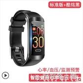 Umeox智慧手環心率血壓監測量儀心電高精度醫療級藍芽運動手錶 安妮塔小鋪