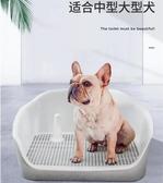 大號寵物狗狗廁所上尿尿便盆尿盆屎盆中小型犬【極簡生活】