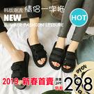 【5797】爆款 韓版時尚平底情侶一字拖 魔鬼氈運動 拖鞋涼鞋 情侶學生(35-46)