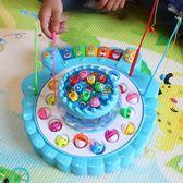 幼兒童小孩子益智力玩具寶寶早教釣魚 nm1743 【Pink中大尺碼】