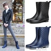 雨牧中筒雨鞋女防滑雨靴膠鞋工作水靴平底套鞋防水時尚款外穿水鞋 創意新品