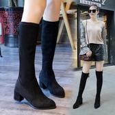 膝上靴 2020秋冬新款過膝長靴女高跟絨面彈力馬丁靴顯瘦不掉筒大碼長筒靴