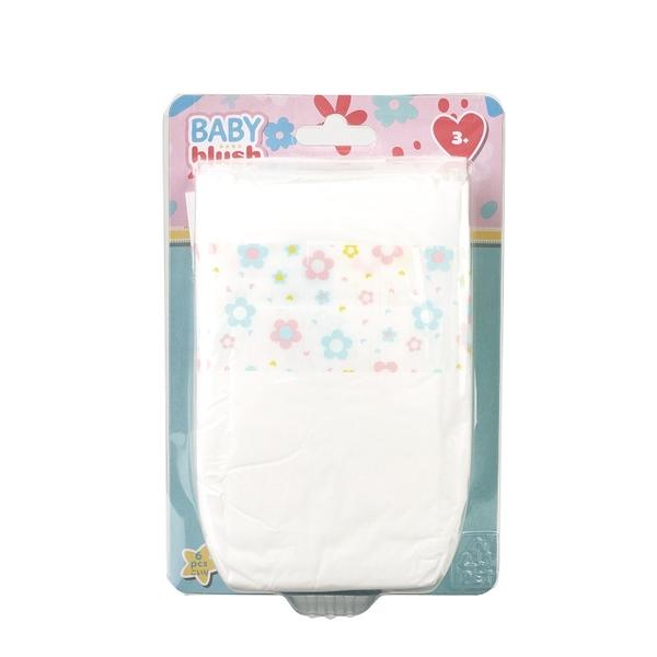 Baby Blush 親親寶貝 玩具娃娃尿布-6片裝 玩具反斗城
