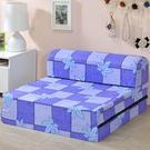 莫菲思 單人沙發床(楓葉藍)