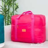 韓版旅行收納袋旅游居家用品大容量  hh2429 『miss洛羽』