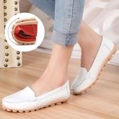 真皮平底小白鞋女媽媽鞋大碼女鞋豆豆鞋女護士鞋休閑孕婦單鞋