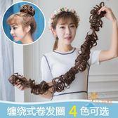假髮女髮包纏繞式髮圈 丸子頭花苞頭新娘盤髮 捲髮毛毛蟲髮條