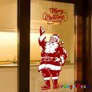 壁貼【橘果設計】Hi!聖誕老人 DIY組...